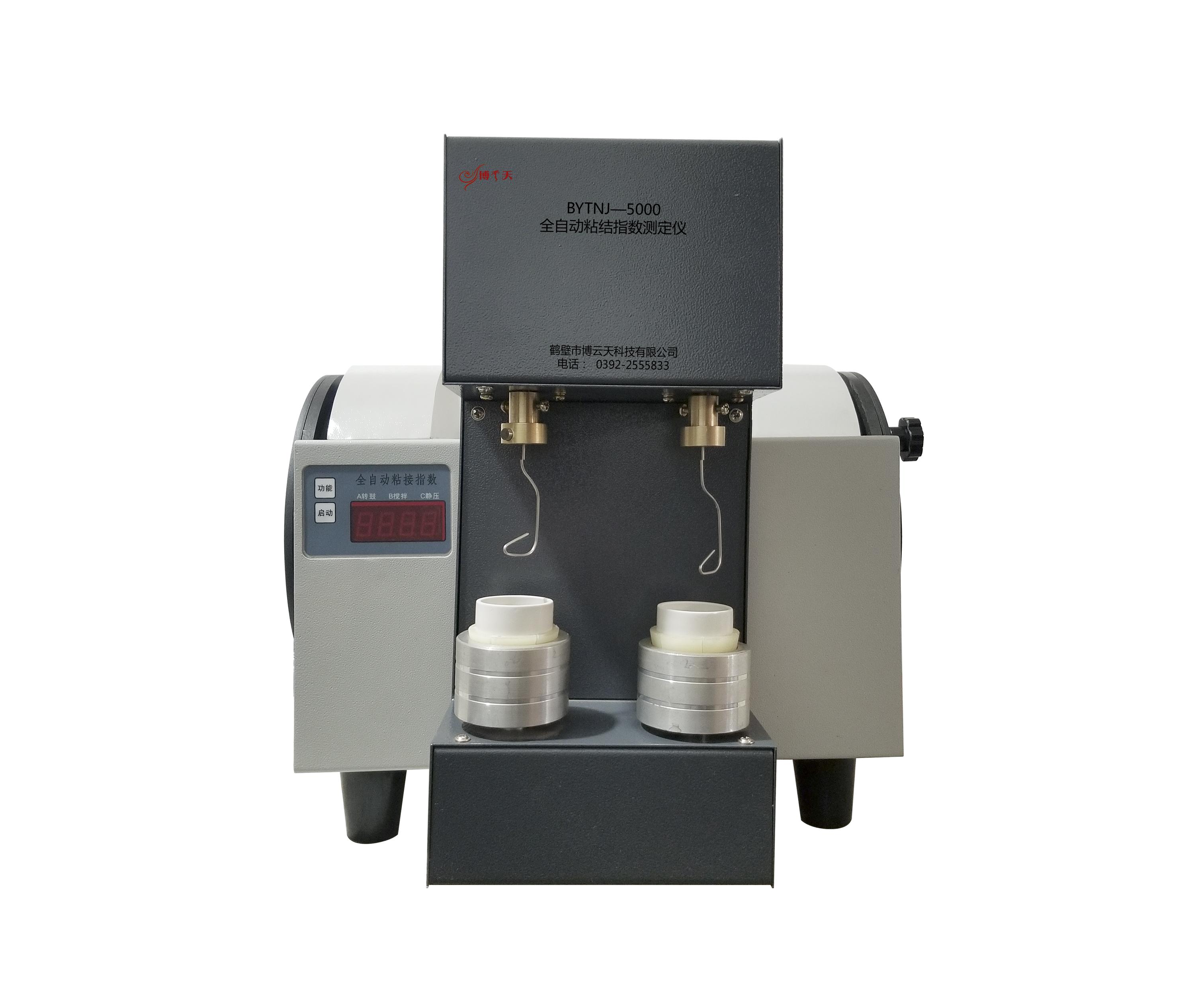 转鼓、静压、搅拌一体仪/BYTNJ-5000全自动粘结指数测定仪/煤炭化验设备
