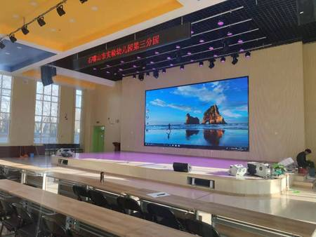 石嘴山市实验幼儿园第三分园多功能厅室内设备项目,石嘴山LED显示屏