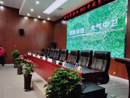 国石油西气东输中卫压气站会议室,银川LED显示屏,宁夏LED显示屏