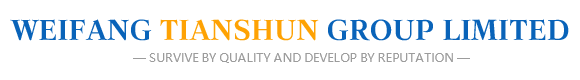 Weifang Tianshun Group Limited