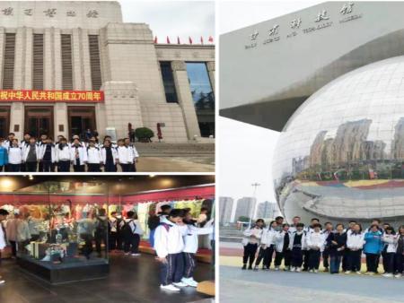 2019年甘肃省中等职业教育质量调查表(中职学校)
