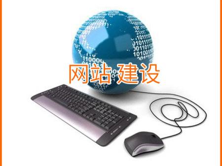 """合肥网站建设未来""""五步走""""(解读企业建站趋势)。"""