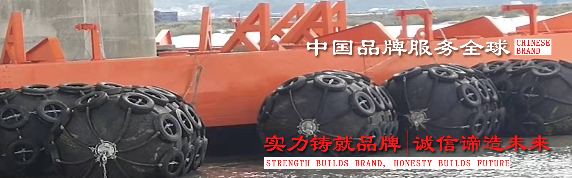 橡胶管堵 充气护舷 管道堵漏气囊 船用靠球 船用气囊