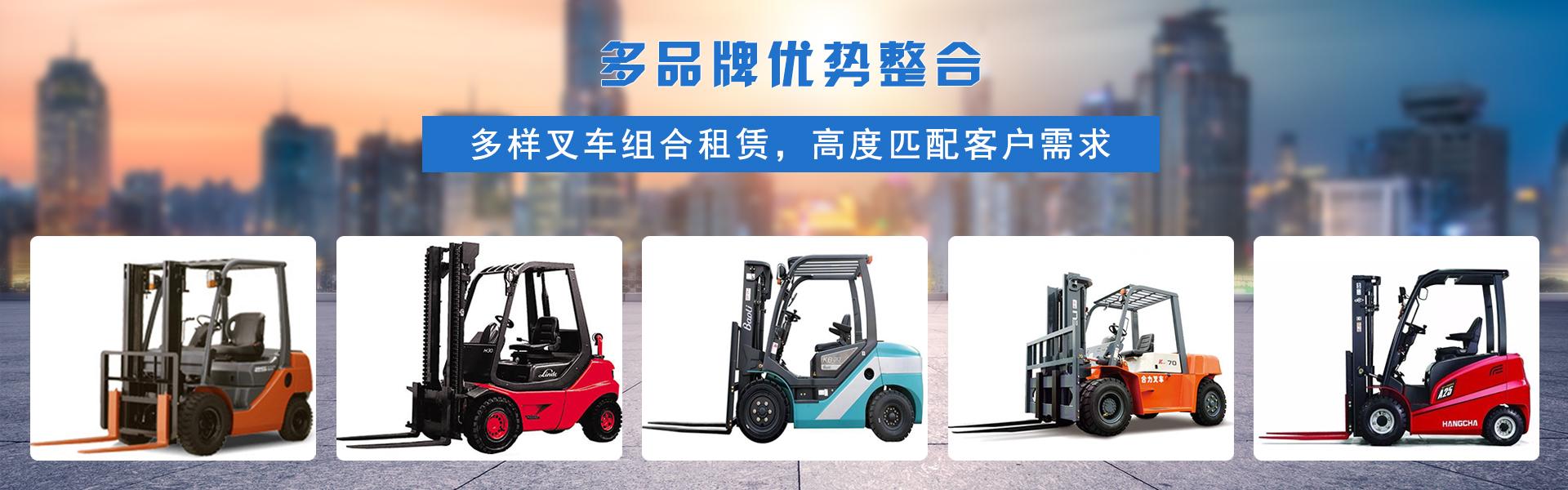 沈阳叉车销售,沈阳叉车维修,沈阳叉车配件,沈阳叉车租赁