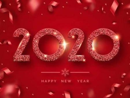 2020年新春祝福!