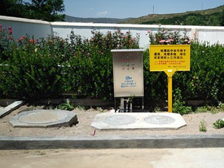 天水张川大阳供电所