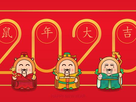 通风管厂家为您带来新年祝福