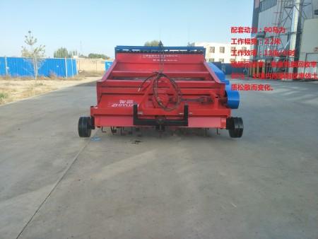 11FMJX-2200型土壤内陈旧雷竞技下载链接回收机