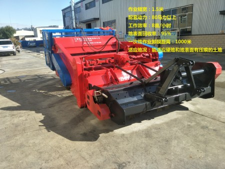 11FMJQ-2200型秸秆还田残膜回收机