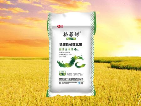 英超直播观看®稳定性长效氮肥