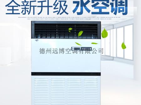 中央空调末端 制冷换热设备 10匹立柜风机盘管机组厂家