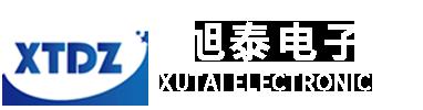 萍乡市旭泰电子厂