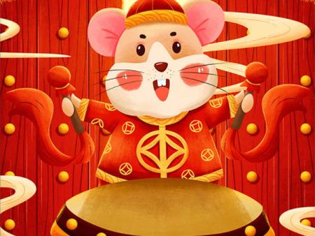 山东生物质锅炉厂家恭贺大家鼠年快乐