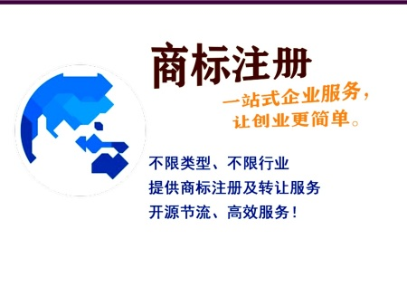 """成都火狐体育直播平台下载商标注册之商标""""耹家"""""""