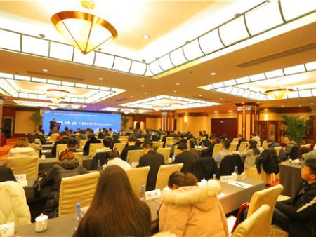 热烈祝贺:贠彦平受聘为陕西省企业文化建设协会信息网络部部长