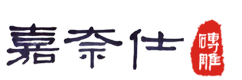 河南泰鑫节能科技有限公司