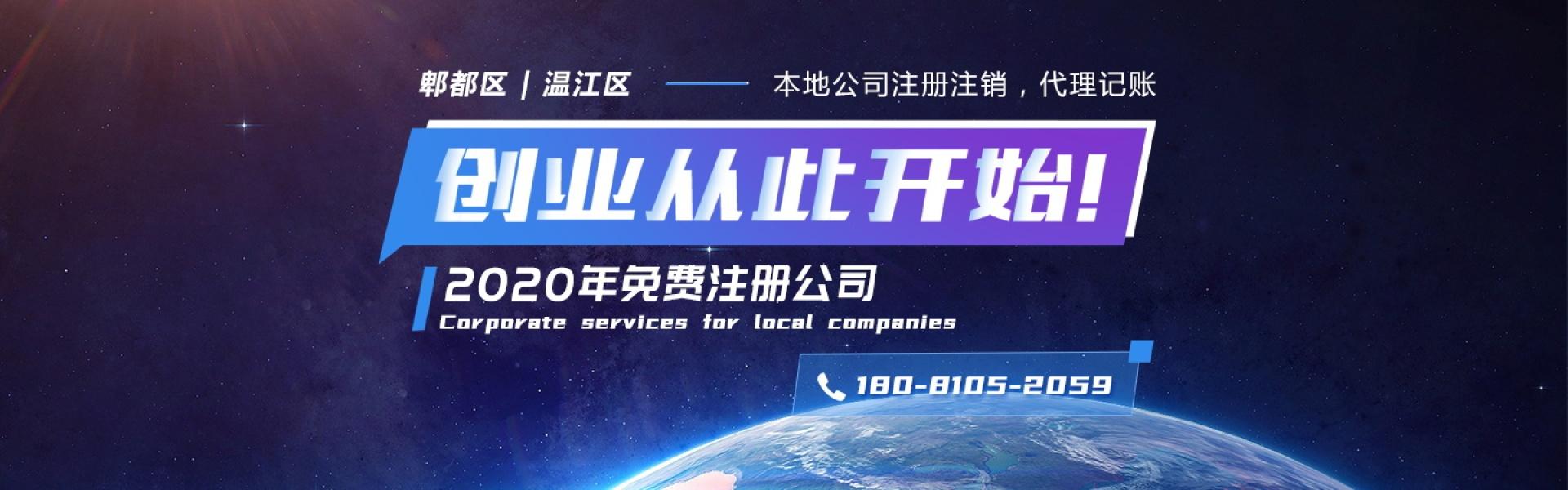 火狐体育直播平台下载公司注册