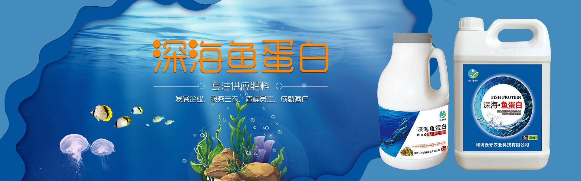 潍坊云牙农业科技有限公司