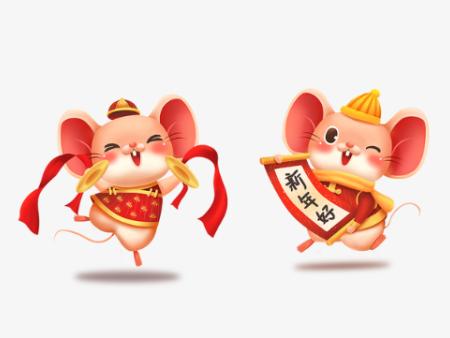 猪年走,鼠年到,yabo亚博电竞厂家送祝福!