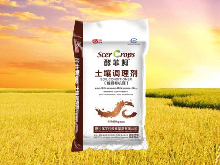酵菲姆TM餐厨有机源土壤调理剂