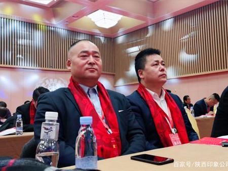 热烈祝贺:2020全球秦商新年会在西安召开 徐大彤出席并致辞