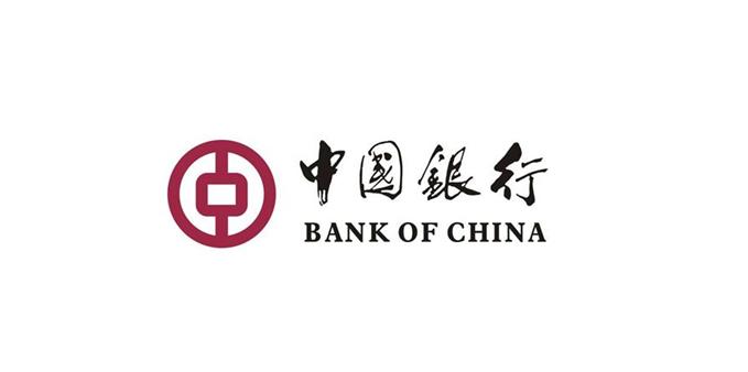 祝贺我公司中国银行股份有限公司甘肃省分行供应商再次入围