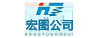 陕西宏图建筑防水工程有限公司