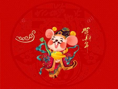 迪雀大黄米汤圆厂家送金鼠新春祝福