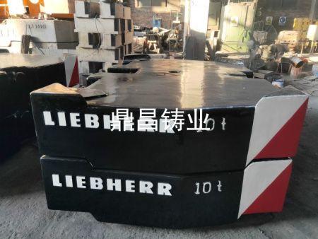 北京配重块哪里有当找鼎昌铸业专业铸铁配重块