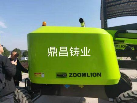 中联重科剪叉式作业机械配重块生产厂家