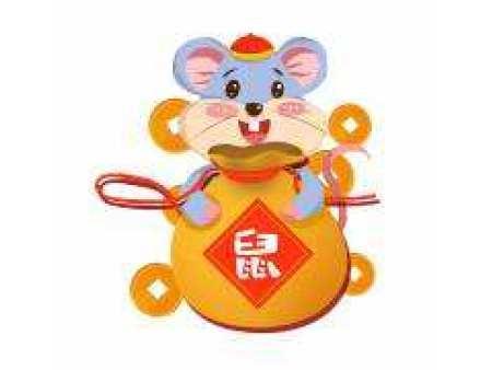 新乡玉米青储机厂家祝大家鼠年快乐好运连连!