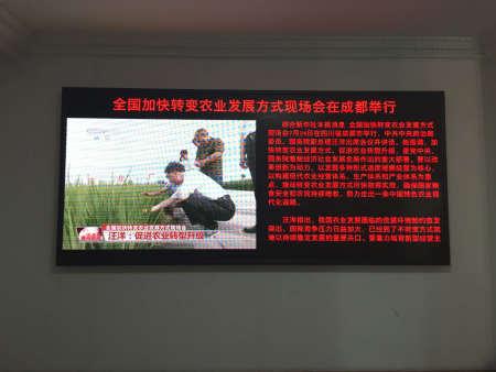 辽宁省农业厅