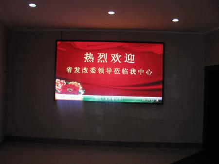 辽宁省信息中心