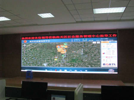 長春南關區就業指導中心
