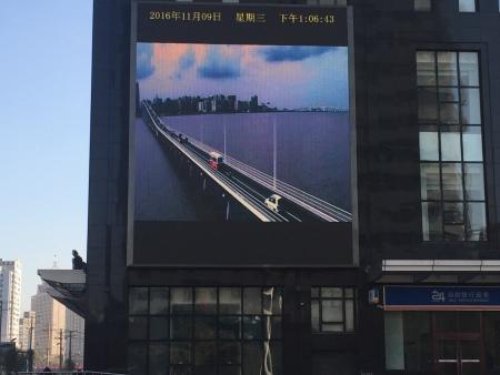 阜新银行沈阳分行