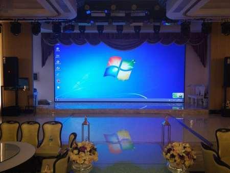 琿春新飯店
