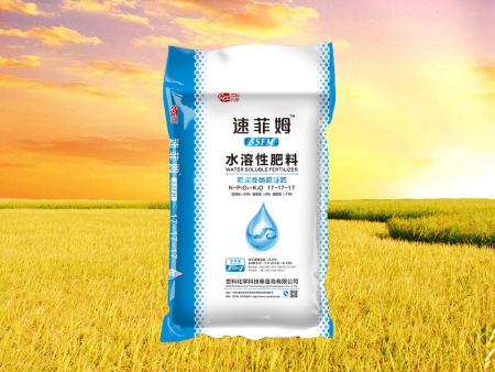 速菲姆TM水溶性肥料