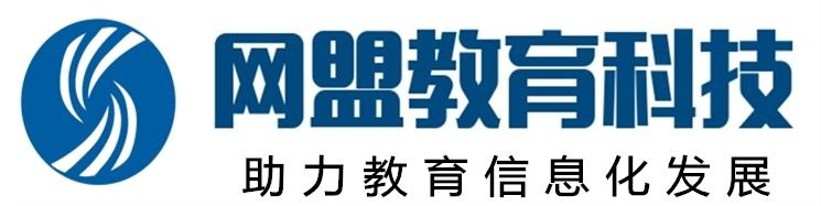安阳网盟信息技术有限公司