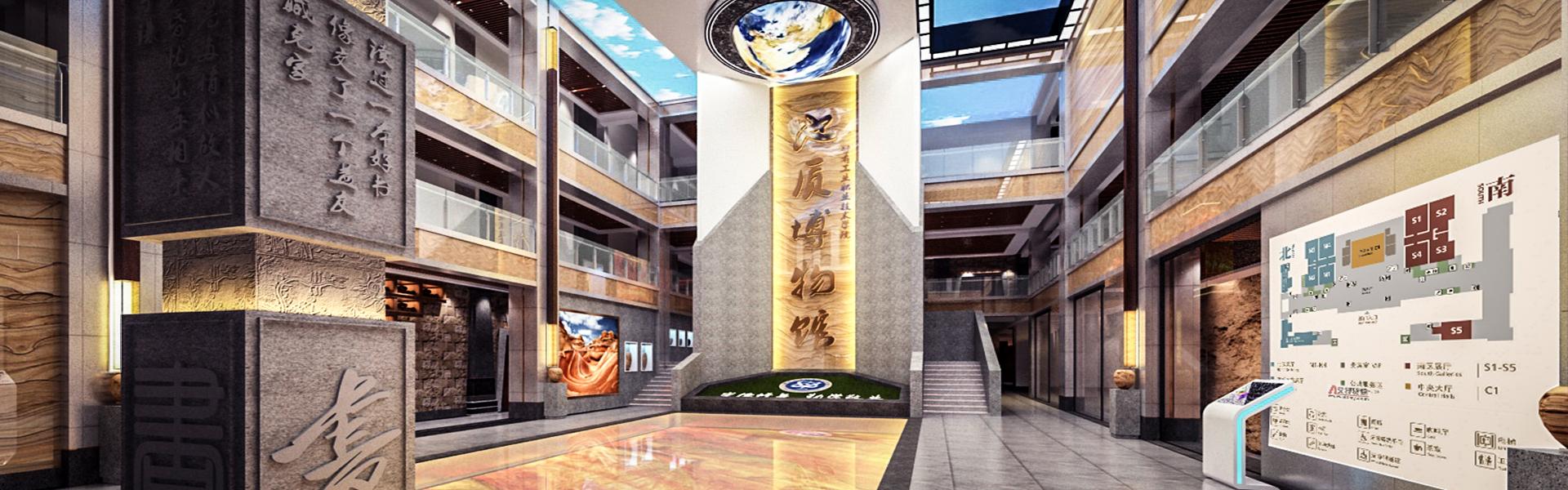 兰州展览展厅设计