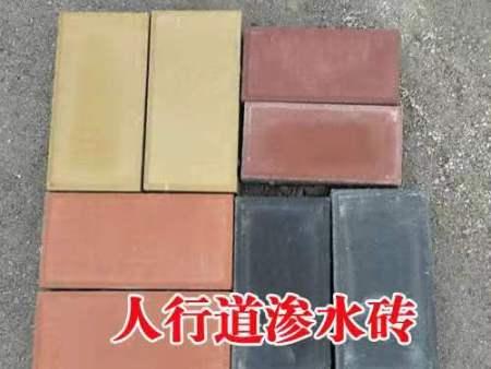 西安透水砖-透水混凝土增强剂的作用