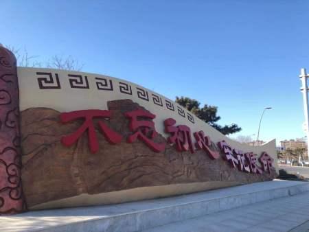 让辽宁泡沫雕塑成为富有生命力的城市名片