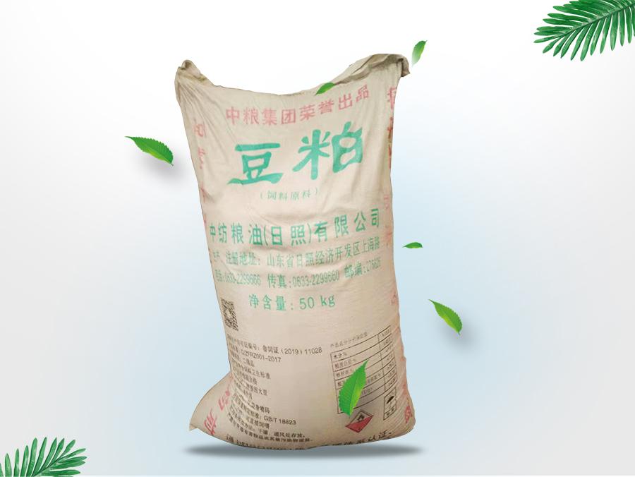 43%豆粕