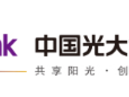 """恭喜我公司入围""""中国光大银行兰州分行弱电工程商"""""""