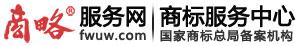 广东商略商务有限公司