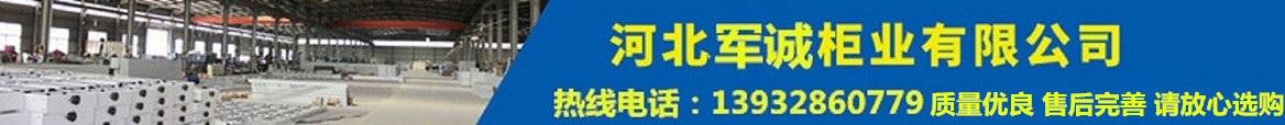必威betway官方网站首页厂家