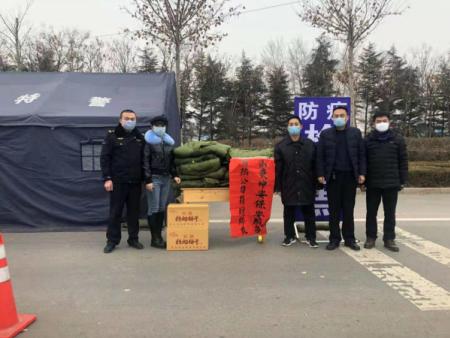 山东坤安保安公司助力前线
