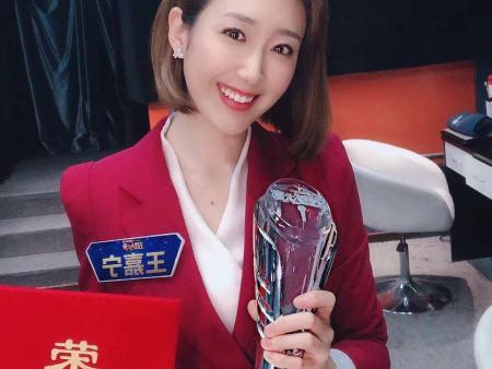 《中央广播电视总台2019主持人大赛》中荣获银奖:王嘉宁