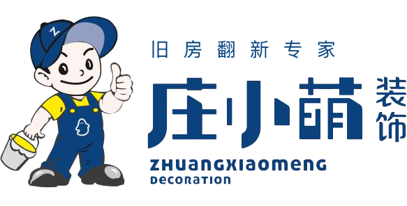 河南庄小萌装饰服务有限责任公司南阳分公司