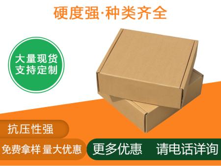 惠州飞机盒价格