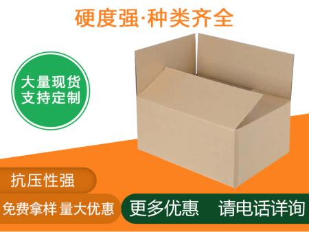 惠东纸箱定制